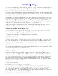 essay exles for scholarships why i should receive a scholarship essay exles essay essaytips