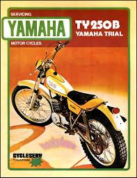 shop manual yamaha ty250b service repair book trial trail 250 ebay