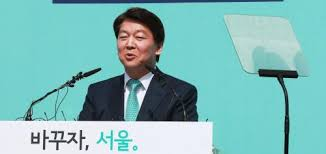 bid 4 it it mogul turned south korean politician declares bid for seoul