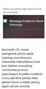 Failed Text Message Memes Com - failed text message memes com pictures to pin on pinterest