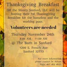 thanksgiving volunteers needed