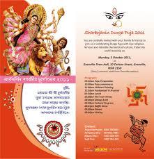 Wedding Invitation Card Writing Extraordinary Durga Puja Invitation Card 64 With Additional