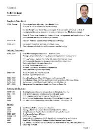 Building A Good Resume How To Build A Good Resume 6 Make Template Create And How To