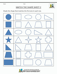 patterns u2013 trace the shape that comes next one worksheet free