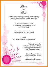 formal invitation card template cogimbo us