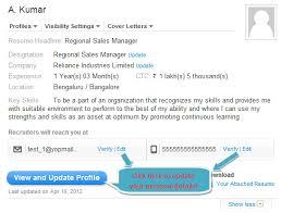 Sending Resume To Recruiter My Naukri
