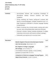 Functional Resume Layout Functional Resume Template 15 Free Samples Examples Format College