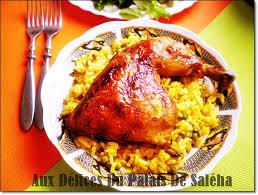 cuisine alg駻ienne facile poulet au riz recette algérienne aux délices du palais