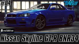 nissan skyline through the years need for speed no limits nissan skyline gt r bnr34 i am the