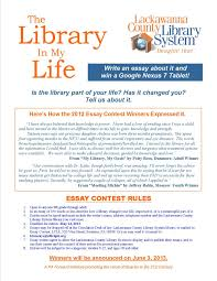 custom essay contest    custom essay contest