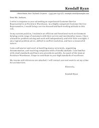 example cover letter customer service representative cover letter format for customer service representative choice