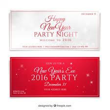 happy new year invitation happy new year party invitations vector premium