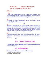 Matrimonial Resume Format Advertisement Notice Poster U0026 Invitation Advertising Tourism
