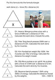 work done questions and answers worksheet with formula triangle