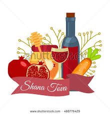 rosh hashanah new year greeting stock vector 488776429