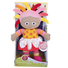 night garden talking upsy daisy toys australia