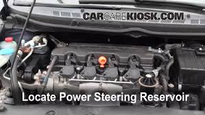 honda civic steering problems check power steering level honda civic 2006 2011 2007 honda