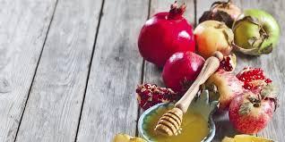 rosh hashonna rosh hashanah and yom kippur chabad intown