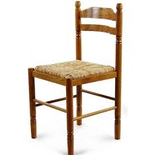 chaise de salle à manger en bois paille jeanne 424