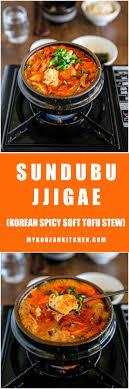soup kitchen menu ideas best 25 korean soup recipes ideas on recipes with