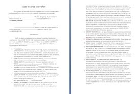 auto loan agreement form free personal car contract iannellisbakery