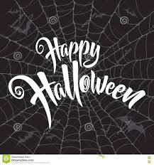 happy halloween vector lettering spooky spider web background