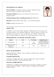Profile For Resume Example by Muhammad Ali Abbasi Resume
