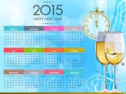 printable art calendar 2015 2015 calendar and public holidays calendar 2015