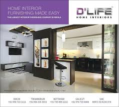 d life home interiors 9 best ideas for the house images on pinterest apartment ideas