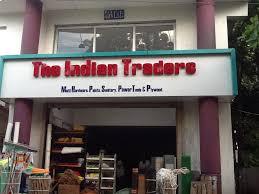 Indian Shop Front Design