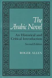amazon com arabic novel an historical and critical introduction