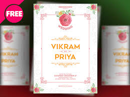 wedding invitation template free download by free download psd