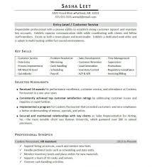 Inventory Job Description Resume by Inventory Control Description Resume Free Resume Example And