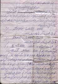 punjabi love letter for girlfriend in punjabi urdu letter format images letter sample mortgage contract