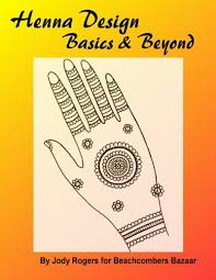 henna ebook basic henna designs for beginners and beyond