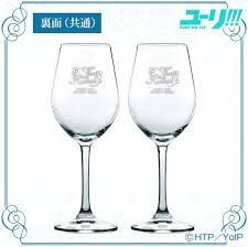 birthday wine aitai kuji yuri on ice yuuri katsuki birthday wine glass set