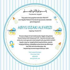 undangan aqiqah anak doc atau psd