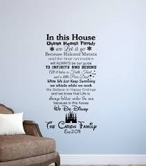in this house we do disney wall decals personalized family zoom