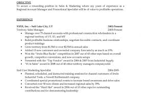 Bad Resumes Resume How To Build A Strong Resume Awesome How To Complete A