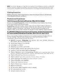 biomedical engineer resume paid editing policy the free encyclopedia