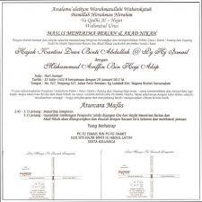 Wedding Card Matter In Hindi Indian Muslim Wedding Cards Matter In Hindi Best Shoes Wedding