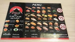 cuisine pro 27 ร านซ ช 10 บาท ราคาถ กก อร อยได ย านโชคช ย4 dek d com