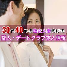 60才熟女画像掲示板|JukuFETI443 エッチな熟女画像掲示板