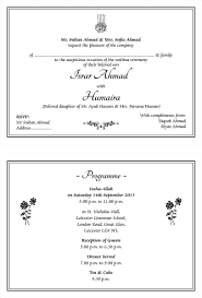 Walima Invitation Card Islamic Muslim Wedding Invitation Wordings