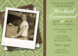 80th birthday party invitations google search ideas