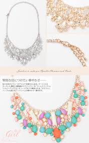 dress shop rakuten global market special day glamorous are
