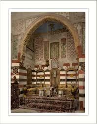 file interior of a house damascus holy land i e syria jpg