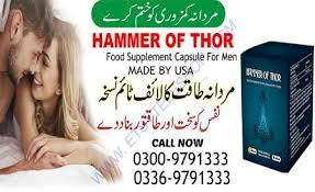original hammer of thor price in quetta for men 03009791333 medical