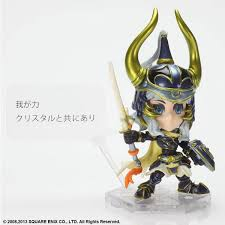 Warrior Of Light Final Fantasy Warrior Of Light Trading Arts Kai Action Figure