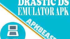 drastic emulator apk full version free download drastic ds emulator apk vr2 5 0 3a free download 2018 apk beasts